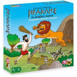 50/50 Games Ηρακλής – Οι 12 Άθλοι (505201)