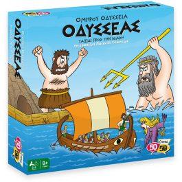 50/50 Games Οδυσσέας – Ταξίδι Προς Την Ιθάκη (505203)