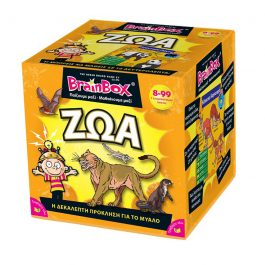 Brainbox Ζώα Επιτραπέζιο Παιχνίδι (93002)