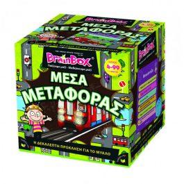 Brainbox Μέσα Μεταφοράς Επιτραπέζιο Παιχνίδι (93058)