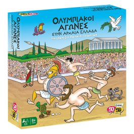 50/50 Games Ολυμπιακοί Αγώνες Στην Αρχαία Ελλάδα Επιτραπέζιο Παιχνίδι (505204)