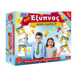 Argy Toys Επιτραπέζιο Είσαι Πιο Έξυπνος Από Εμένα ? (0113)