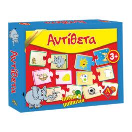 Argy Toys Επιτραπέζιο Πάζλ Αντίθετα (0206)