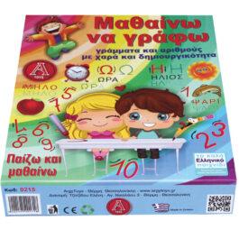 Argy Toys Επιτραπέζιο Μαθαίνω Να Γράφω (0215)
