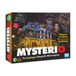 Argy Toys Επιτραπέζιο Mysterio (0303K)