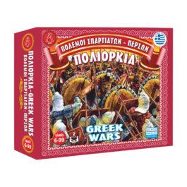 Argy Toys Επιτραπέζιο Πολιορκία – Πόλεμοι Σπαρτιατών Περσών (0312)