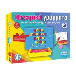 Argy Toys Επιτραπέζιο Μαγνητικά Γράμματα (0400)