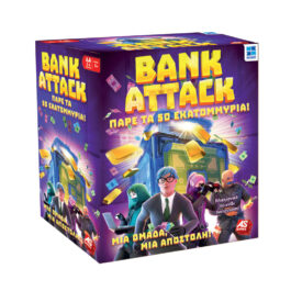 AS Επιτραπέζιο Bank Attack (1040-20021)