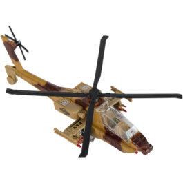 Gounaridis-DI Ελικόπτερο Πολεμικό Μεταλλικό Με Φώτα Και Ήχους Σε 2 Χρώματα (FS10298)