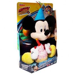 Giochi Preziosi Λούτρινο Χαρούμενα Γενέθλια Από Το Μίκυ (MKE05000)