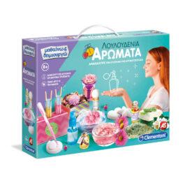 Clementoni Μαθαίνω Και Δημιουργώ – Εργαστήριο Αρωμάτων Λουλουδένια Αρώματα (1026-63605)