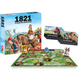 50/50 Games Επιτραπέζιο 1821 Οι Ηρωες Της Επανάστασης (505207)
