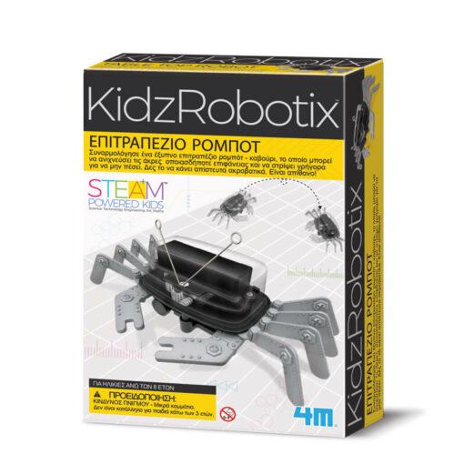 4M Κατασκευή Επιτραπέζιο Ρομπότ (03357-4M0338)