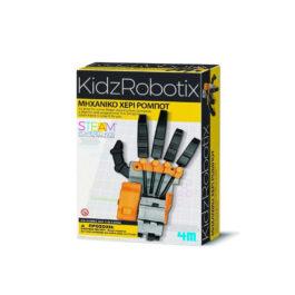 4Μ Κατασκευή Μηχανικό Χέρι Ρομπότ (03407-4M0466)