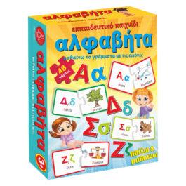 Argy Toys Επιτραπέζιο Πάζλ Αλφαβήτα (0200)