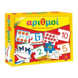 Argy Toys Επιτραπέζιο Πάζλ Αριθμοί (0203)