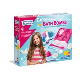 Clementoni Μαθαίνω Και Δημιουργώ – Σαπουνια Και Bath Bombs (1026-63548)