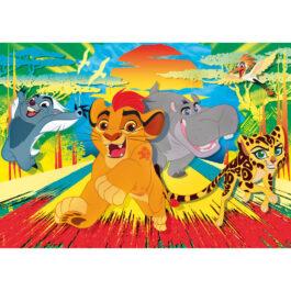 Clementoni Παζλ 24 Maxi Τεμάχια The Lion Guard Epic Roar (1200-24056)