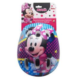 AS Παιδικό Προστατευτικό Κράνος Minnie Mouse (5004-50193)