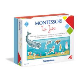 Clementoni Montessori Τα Ζώα (1024-63224)