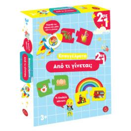 Argy Toys Παζλ Επαγγέλματα Και Απο Τι Γίνεται (0201-2)